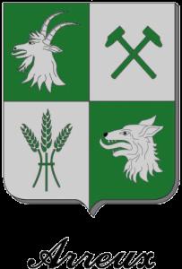 Commune d'Arreux